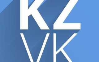 Установить расширение Фон ВКонтакте от DJ Aprel в Яндекс.Браузер (Chrome) DJ Aprel и Сяомисты