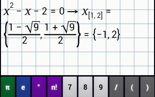 Скачать Инженерный Калькулятор+Графики на андроид v.4.12.153