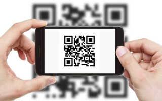 Как подключиться к Wi-Fi на любом устройстве Android с помощью QR-кода