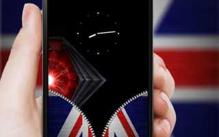 Как установить обои на экран блокировки смартфона – подробная инструкция