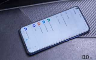 Как легко объединить повторяющиеся контакты на Android — AndroidInsider.ru