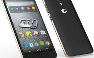 Как сделать скриншот экрана на телефоне Микромакс? (Снимок экрана)