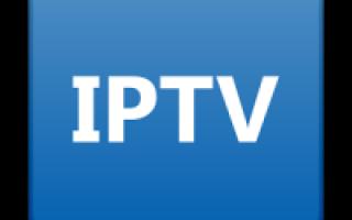 Как смотреть IPTV на Android: бесплатные плейлисты, плееры и как настроить