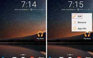 Как на «Андроиде» переименовать приложение: подробная инструкция