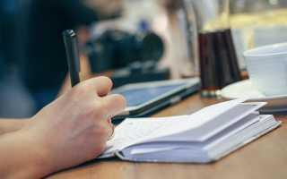 Распознавание чеков в Google Docs с помощью ABBYY OCR SDK