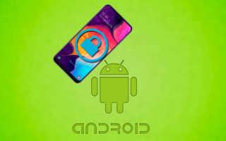Как убрать, снять или отключить блокировку экрана на Android телефоне