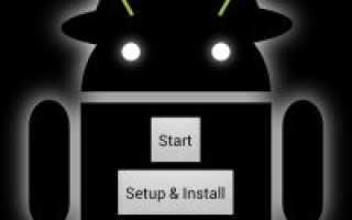 Network Spoofer на андроид