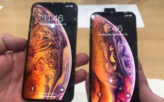 Как перезагрузить или выключить iPhone 11, X и Xs. Все способы