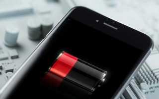 Все, что нужно знать об энергосбережении Android-гаджетов