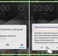 Как разблокировать Samsung Galaxy, если вы забыли пароль