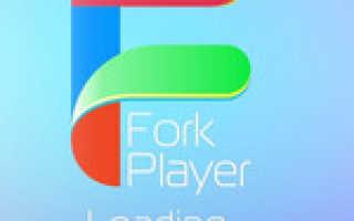 Remote ForkPlayer для компьютера