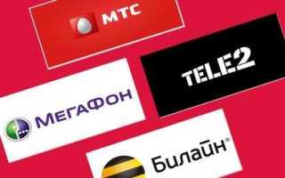 Операторы 4G-интернета в Москве и Московской области — выбираем лучшего поставщика