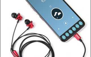 Устанавливаем fm радио на Андроид (лучшие приложения с оффлайн-функциями)