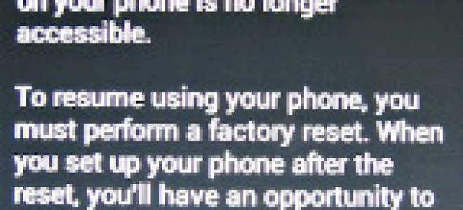 Ошибка шифрования android что делать. Шифрование андроид