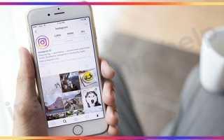 Не обновляется инстаграм до новой версии на телефонах