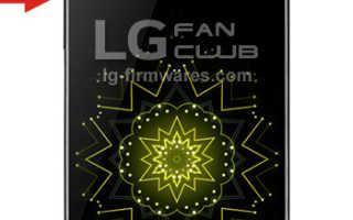 Телефон LG 0168 инструкция