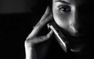 Постоянные звонки смосковских номеров +7495— кто это?