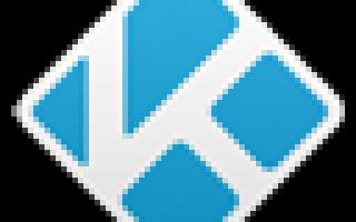 Kodi скачать бесплатно на русском языке