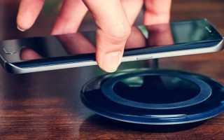 Смартфоны с беспроводной зарядкой 2019 года: какой лучше купить?