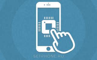 Как перепрошить айфон с помощью ПК и iTunes