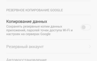 Wipe на Андроид. Как правильно выполнить сброс настроек