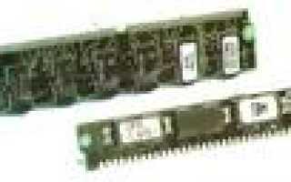 Внутренняя память компьютера, ее свойства и характеристики