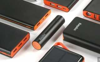 Что такое power bank (внешний аккумулятор): как выбрать, какой емкости и где купить