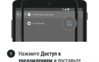 Отправлять SMS на Android теперь можно с компьютера