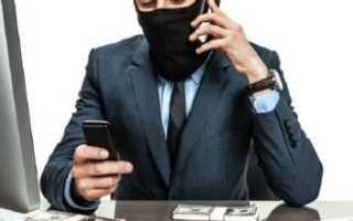 Звонки сномера 900— кто это икому жаловаться? Узнали прямо вСбербанке