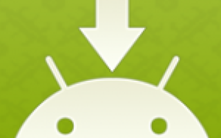 Лучшие дополнения для браузера Chorome из Google Play Market