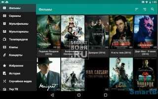 6 нужных Андроид ТВ приложений