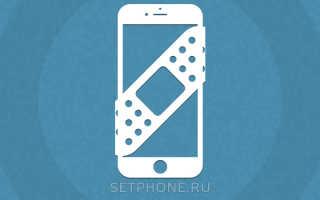 Маркировка IPhone, определяем тип айфона: новый, восстановленный, подменный, заменный, как новый и т.д.