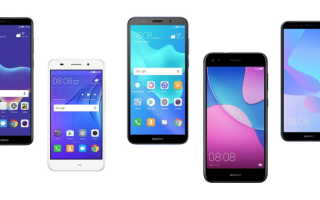 Топ-10 лучшие телефоны Huawei 2018 года