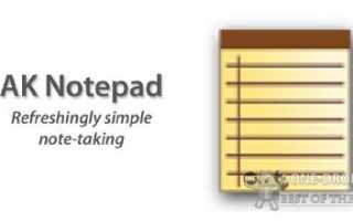 Notepad for Android 1.0.11