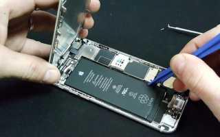Несъемный аккумулятор в смартфоне: плюсы и минусы. Стоит ли брать смартфон с несъемным аккумулятором?