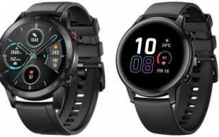 Смарт-часы Honor Watch Magic 2: цена, характеристики и дата начала продаж