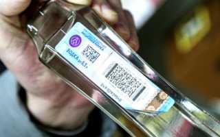 АлкоСканер— проверка алкоголя поакцизу 6