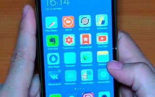 Как снимать видео с экрана телефонов Android и iPhone