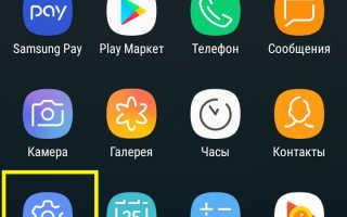 Восстановление пароля и идентификатора на учетной записи Samsung