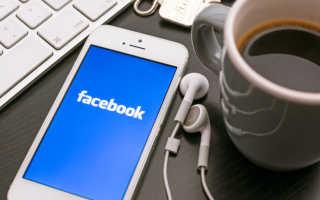 Как узнать чужой IP-адрес— получаем информацию о других пользователях в социальных сетях и при переписке