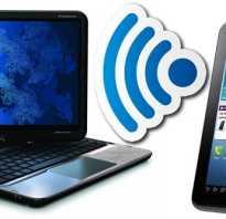 Как подключить планшет к компьютеру через wifi