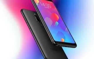 Смартфон Meizu m8c — Характеристики, обзор, Отзывы и цены