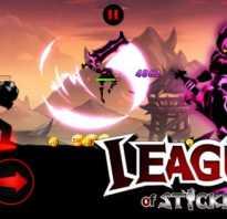League of Stickman 5.9.2