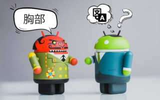Google Translate сможет переводить текст с камеры в режиме реального времени