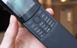 Лучшие кнопочные телефоны с поддержкой 3G и LTE интернета