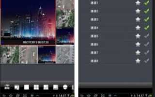 SuperLivePro – Download Free app for Android, iOS, PC & Mac