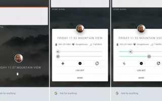 Fuchsia OS — новая система от Google, которая заменит Android