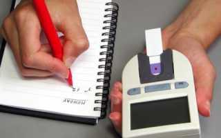 Как вести дневник диабетика — в тетрадке или в приложении