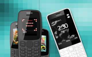 Кнопочные телефоны «Нокиа»— обзор всех лучших моделей