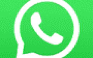Скачать Ватсап бесплатно на телефон Андроид